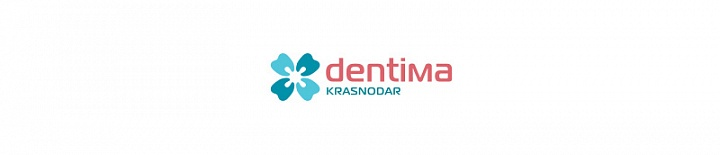 Dentima Krasnodar